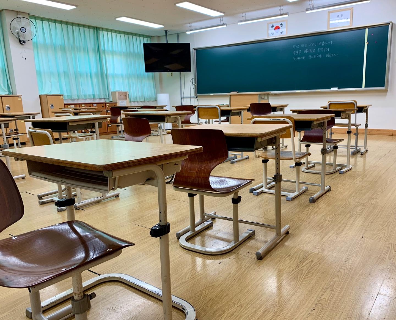 1학년 4반 교실